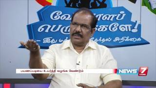 IT employees expectations concerning 2016 TN elections  | Kalam 2016