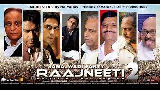 Raajneeti 2 Official Trailer