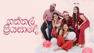 Dinakshie | Saranga | Sheshadrie | Krishan | Shanudrie