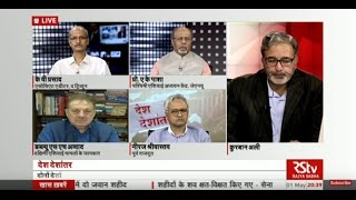Desh Deshantar- India Turkey relations | भारत - टर्की रिश्ते