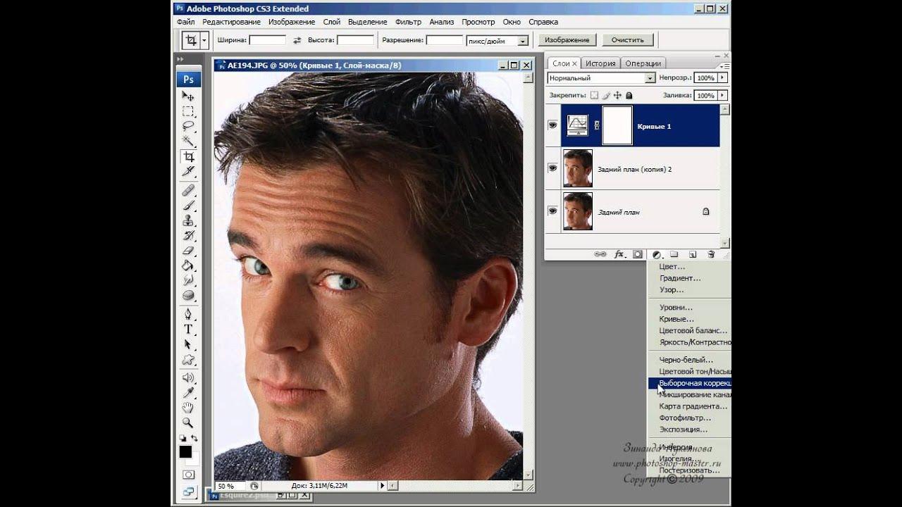 Как сделать обложку для журнала в фотошопе