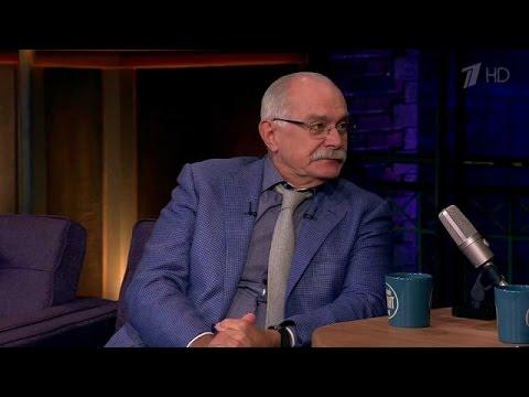 Вечерний Ургант. Никита Михалков в гостях у Ивана Урганта (11.09.2015)