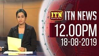 ITN News 2019-08-18 | 12.00 PM