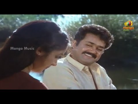 Aahwanam Movie Songs - Jeevithame Song - Mohanlal, Revathi video