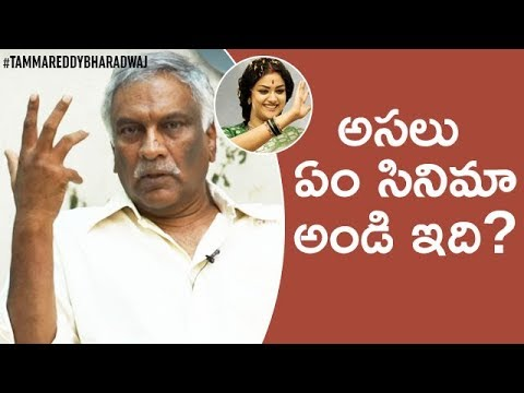 After Baahubali it is Mahanati's TURN | Tammareddy Bharadwaj Shocking Comments on Keerthy Suresh