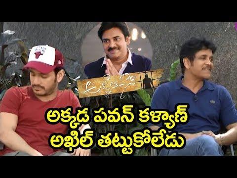 Nagarjuna Akkineni Says About Agnathavasi Movie || Pawan Kalyan || YOYO Cine Talkies