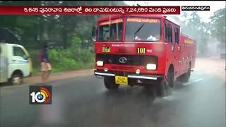 జల విలయంలో 'దేవభూమి'..| Special Story on Kerala Floods | Rescue Teams Services