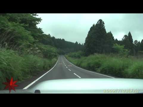 ドライブシリーズ 富士Skyline(180号)→富士サファリパーク(469号)その1