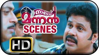 Nadodi Mannan - Naadodi Mannan Malayalam Movie | Malayalam Movie | Sayaji Shinde | Threatens Dileep | 1080P HD