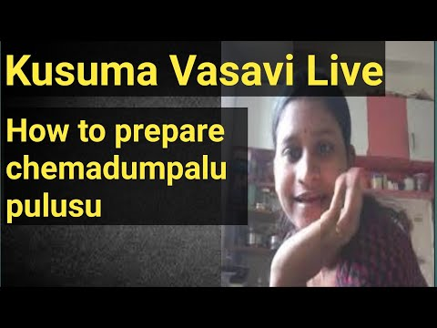Kusuma Vasavi Live Chamadumpala Pulusu in Telugu Video( చేమదుంపల పులుసు)