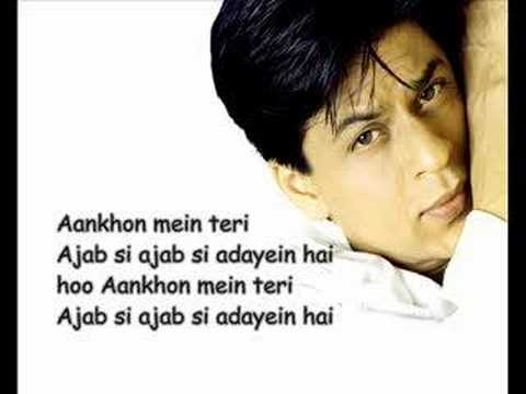 Ajab Si  Lyrics From The Movie ( Om Shanti Om) Full Song video