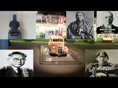 History of Toyota Car Company