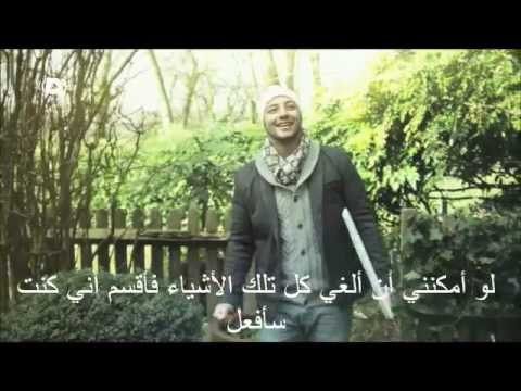 Number One For Me - Arabic - No Music video