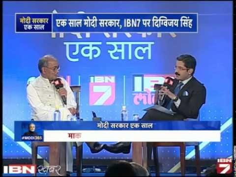 Modi Sarkar Darasal UPA3 Sarkar: Digvijay Singh