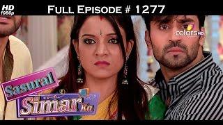 Sasural Simar Ka - 7th September 2015 - ससुराल सीमर का - Full Episode (HD)