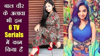 Baal Veer's Meher Also Worked in these 6 TV Serials (Anushka Sen)