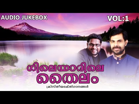 New Malayalam Christian Devotional Songs | Gileyadile Thailam  [ 2015 ] | Ft. Kester video