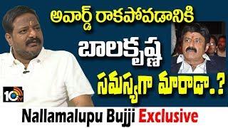 బాలకృష్ణ సమస్యగా మారాడా..? One To One With Producer Nallamalupu Bujji |  Nandi Awards
