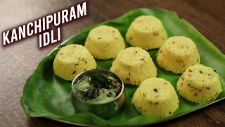 Kanchipuram Idli | How To Make Kovil Idli | Tamil Nadu Koil Idli Recipe | South Indian Food | Ruchi