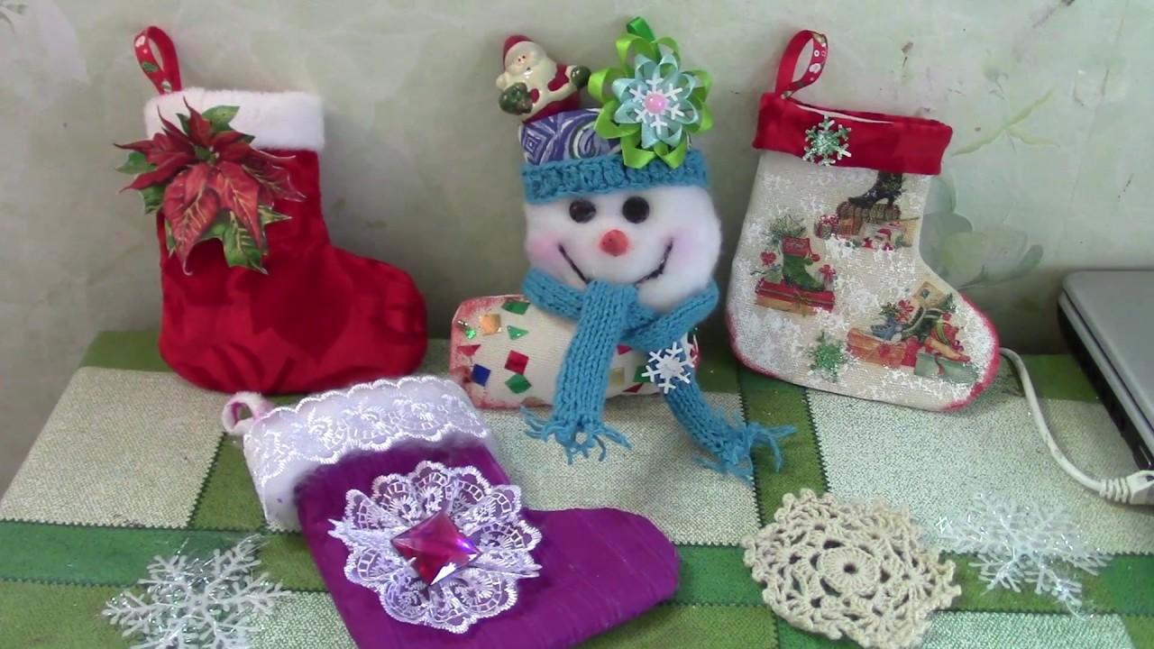 Подарок своими руками снегурочке