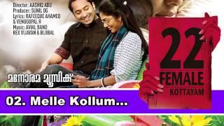 22 Female Kottayam - Melle kollum | 22 Female Kottayam