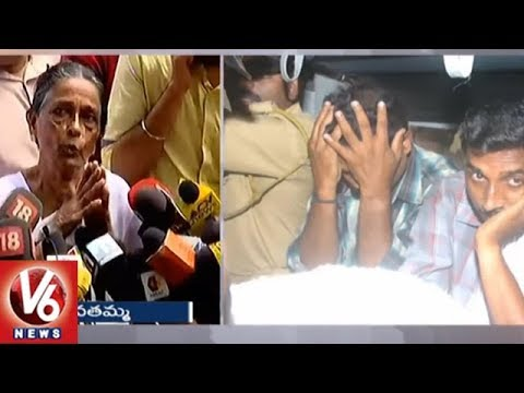 Udaya Kumar Custodial Murder: CBI Court Awards Death Sentence To Two Accused Cops | V6 News