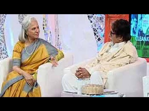 Need more awareness on sanitation for real change: Waheeda Rehman