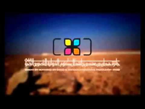 HIPA Episode Promo on the visit to Emirati-Jordanian Camp