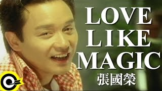 Leslie Cheung - Love Like Magic