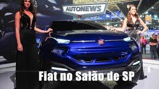 Fiat-ը Սան Պաուլոյի ավտոսրահում ներկայացրել է «արկածային» 5-մետրանոց կուպեի կոնցեպտը