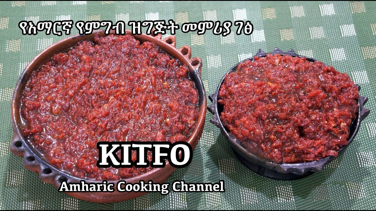 - Kitfo  - Ethiopian Amharic Raw Beef Recipe - || Amharic cooking channel