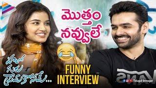 Ram Pothineni and Anupama Parameswaran FUNNY Interview | Hello Guru Prema Kosame | Telugu FilmNagar