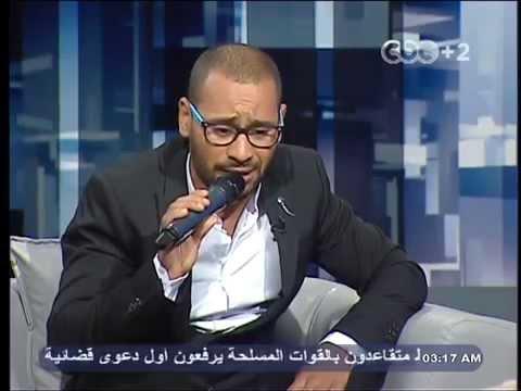 آخر اخبار محمد الريفي :  تلاوة رائعة لمحمد الريفي Mohamed Rifi