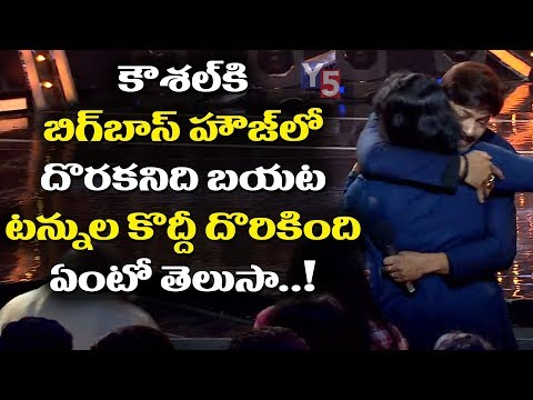 Kaushal About His Fans and Supporters | Bigg Boss 2 Winner Kaushal | Y5 tv |
