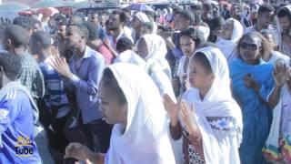 A Colorful Temket Celebration in Addis Ababa 2009