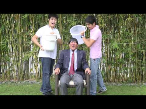 Sen. Bongbong Makes a Donation and Accepts the ALS Challenge