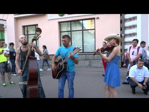 КОРОЛЬ и ШУТ Лесник (cover, Старый Арбат, Москва)