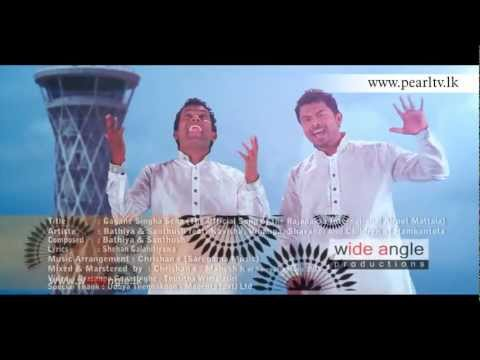 Gagane Singha Sena - Bathiya And Santhush ~ Pearl Tv video