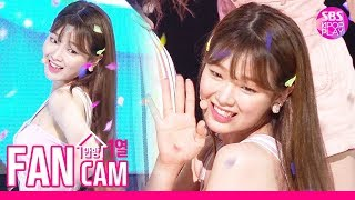 [안방1열 직캠4K] 오마이걸 승희 'BUNGEE(Fall in Love)' (OH MY GIRL SEUNGHEE Fancam)ㅣ@SBS Inkigayo_2019.8.18