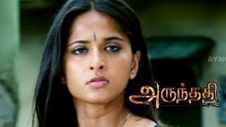 Arundhati | Arundhati Full Movie Scenes | Anushka argues with Sayaji Shinde | Anushka | Horror scene