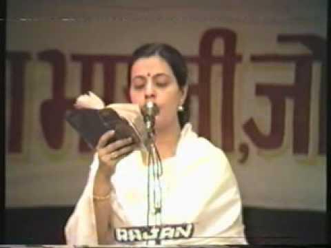 O Sajana Barkha Bahar Aai....Chandarani Mukherjee