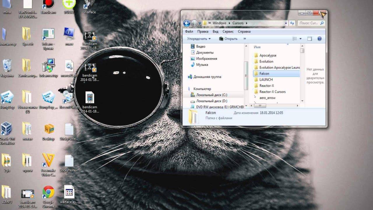 Как выбрать мышку для компьютера и ноутбука 23
