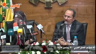 يقين   جواب المدير العام لمنظمة العمل العربية حول البلاغ الذي تقدم أحمد البرعي ضده