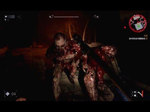 Dying Light《消逝的光芒》Part 4 : 恐怖夜行 [老吳]