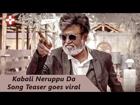 Kabali Neruppu Da Song Teaser goes viral | Superstar | Rajinikanth | Tamil Movie #1