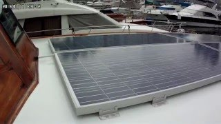 My Solar Power System