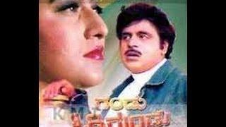 Full Kannada Movie 1991 | Gandu Sidigundu | Ambarish, Malashree, Thoogudeepa Srinivas.