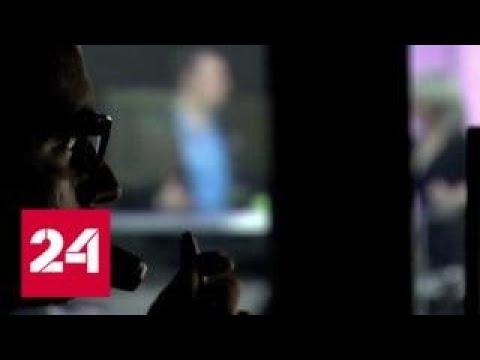 Зеркальный ответ: Россия принимает закон о СМИ-иностранных агентах - Россия 24