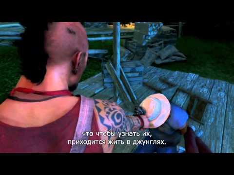 FAR CRY 3 - Дикари: Ваас и Бак | ТРЕЙЛЕР