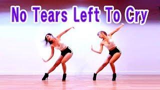 Download Lagu Ariana Grande - No Tears Left To Cry Choreography MiU 웨이브야 Waveya Gratis STAFABAND